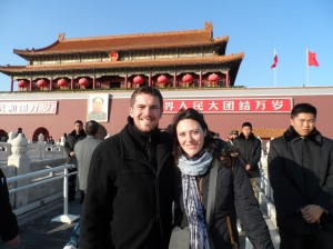 Mike and me at the first entrance for the Forbidden City